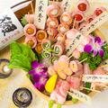 料理メニュー写真野菜肉巻き串 全種類8本