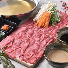 奥羽本荘 新橋店のおすすめ料理1