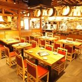 甘太郎 横浜西口本店の写真