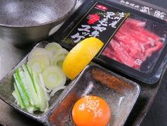 和牛焼肉 武蔵のおすすめ料理1