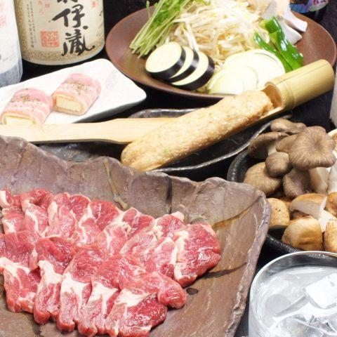◆ジンギスカンを味わい尽くす◆コース【お一人様飲み放題付4950円】税込価格に変更しました