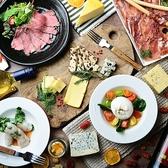 チーズとお肉の研究所 チーズラボ 岐阜駅前店のおすすめ料理3