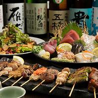 【2H30飲み放題付】定番人気料理コース♪3,900円