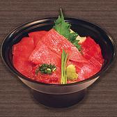 すしざんまい 渋谷東急本店前店のおすすめ料理3
