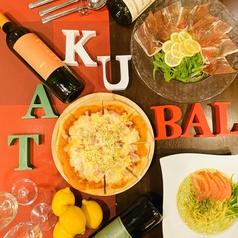 TAKUバルの写真
