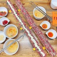 【写真映え】見栄えもおいしい『ロングユッケ寿司』