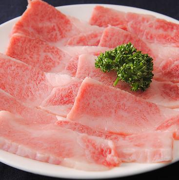 焼肉 どーだのおすすめ料理1