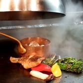 キッチン 伊志川のおすすめ料理2