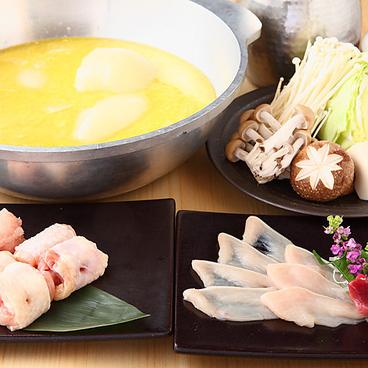 喜鈴 別邸のおすすめ料理1