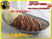三幸丸のおすすめ料理2