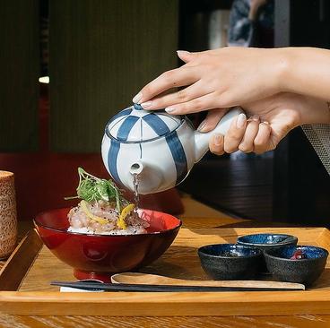 湯河原 Gensen Cafeのおすすめ料理1