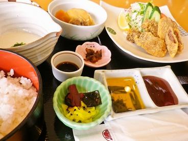 椿庵のおすすめ料理1