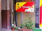 Bar Vevedoresの雰囲気2