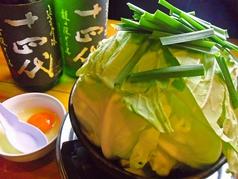 成ル 米沢のおすすめ料理1