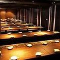 中宴会~大宴会!最大50名様までの宴会、全て完全個室でご用意させていただきます!!