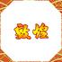敦煌 本店 西梅田のロゴ