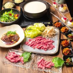たんしゃぶ肉料理のはじめのおすすめ料理1