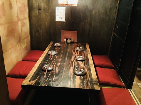 ~個室・貸切~おさかなや 魚魚権 目黒(ととげん) 店舗イメージ11