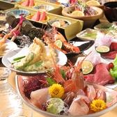 山陰浜田港 GEMSなんば店のおすすめ料理3