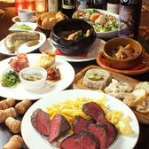 ワイン食堂 ぐるまん Gourmandのおすすめ料理3