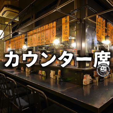 大衆酒場 八重洲居酒場商店 札幌北一条チカホ店の雰囲気1