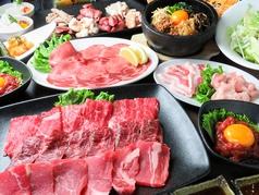 焼肉ホルモン けむり家 高松店のおすすめ料理1