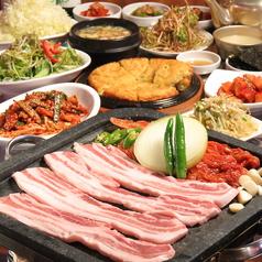 サムギョプサル とんとん豚様 大船店のおすすめ料理1