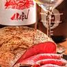 日本酒バル 晴ルのおすすめポイント1