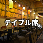 大衆酒場 八重洲居酒場商店 札幌北一条チカホ店の雰囲気2