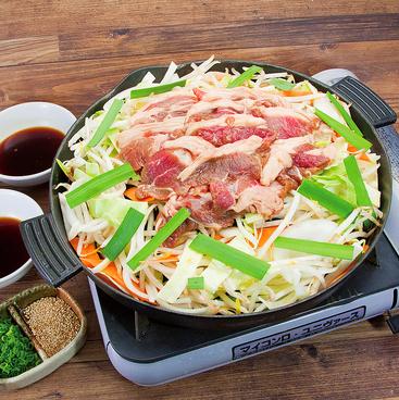 大地の恵み北海道 新宿東宝ビル店のおすすめ料理1