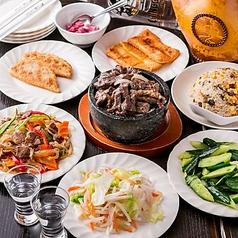 モンゴル料理専門店 GaLa ガラのおすすめ料理1