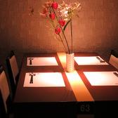 木・石・鉄とそれぞれコンセプトに沿った個室をご用意。最大12名様まで、ご利用いただけます。