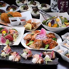 ゆずの雫 太田川駅前店のおすすめ料理1