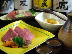 和食 美やまのコース写真