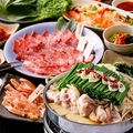 牛楽苑 南越谷店のおすすめ料理1