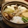 ジンギスカンとモツ鍋 ひろ米のおすすめポイント3