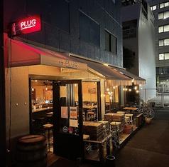 食堂PLUGの写真