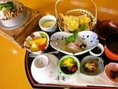 椿庵のおすすめ料理2