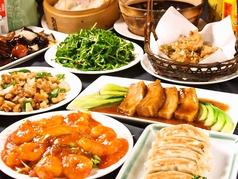 中華料理 飛龍閣 富岡店のコース写真
