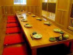 和処 はるの茶屋の特集写真