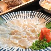 魚河岸酒場 FUKU 浜金 柳橋市場店のおすすめ料理2