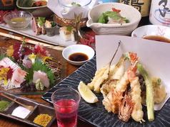 天ぷら割烹 うさぎのおすすめ料理1