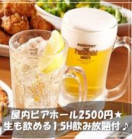 【神泡を体験】PRONTOのビールは、泡にこだわる!!