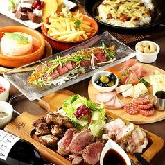 タイヨウノバルのおすすめ料理1
