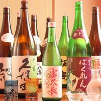 [葛西駅徒歩1分のダーツバー&居酒屋]豊富な日本酒入荷