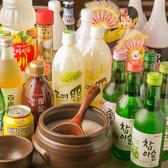 KOREAN 居酒屋 はなのおすすめ料理3