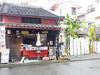 Rumah Cafe ルマカフェ