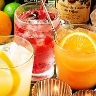 様々な種類のお酒をご用意しています。