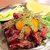 大同門 枚方店のおすすめ料理3