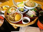 椿庵のおすすめ料理3
